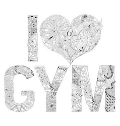 word i love gym for coloring decorative vector image vector image