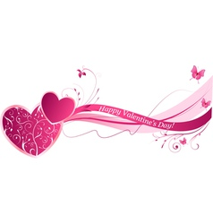 Heart wave design vector