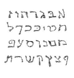 Hebrew alphabet font jewish hand draw graphic vector