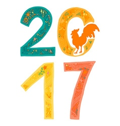 New year banner 2017 vector