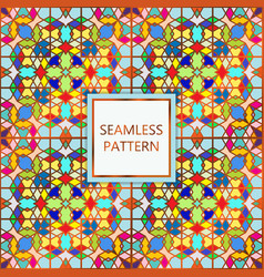 Colorful seamless pattern with golden inserts vector