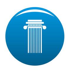 Cylindrical column icon blue vector
