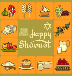 happy shavuot card icons set vector image