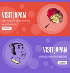 Visit japan touristic web banners vector