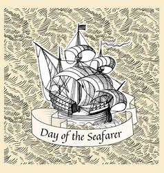 Seafarer day vector