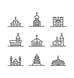 icon church vector image vector image