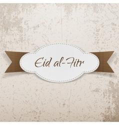 Eid al-fitr decorative paper emblem vector