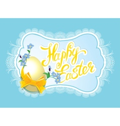 easter card 2 380 vector image vector image