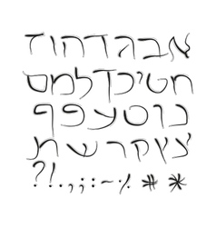 Hebrew alphabet printed font hand drawing vector