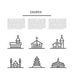 icon church vector image