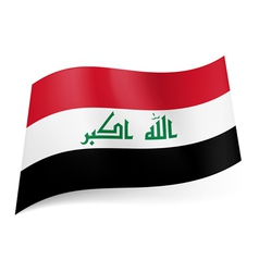 State flag of iraq vector