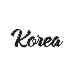 Korea text design calligraphy typography vector