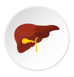 Liver icon circle vector