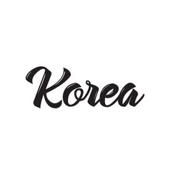 Korea text design calligraphy typography vector