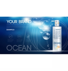 Digital silver shampoo mockup on blue vector