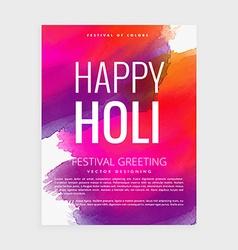Happy holi paint poster vector