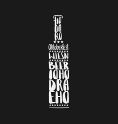 octoberfest retro stamp lettering- vector image