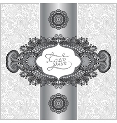 grey floral ornamental template with place for vector image