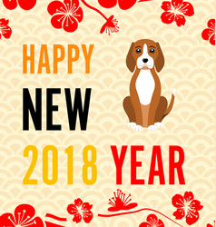 Happy chinese new year 2018 card with gold dog vector