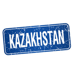Kazakhstan blue stamp isolated on white background vector
