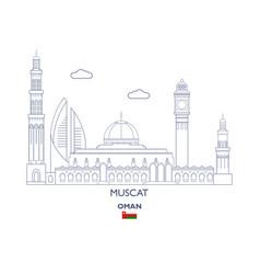 Muscat city skyline vector