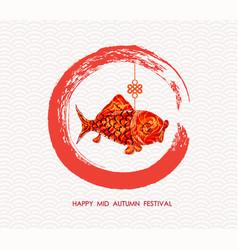 Chinese lantern festival message paint brush vector