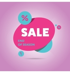 Exclusive sale advertising promotional banner vector