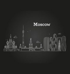 white moscow linear russia landmark vector image vector image