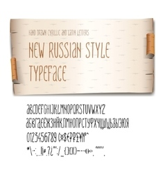New russian style typeface birch-bark background vector