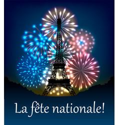 Bastille day fireworks vector