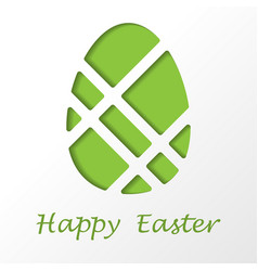 easter egg with text vector image vector image