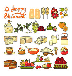 Happy shavuot icon set of cute various shavuot vector