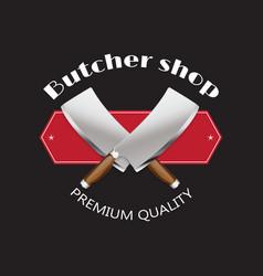 design template for meat marketbutcher shop vector image vector image