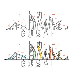 Weekend in Dubai United Arab Emirates vector image