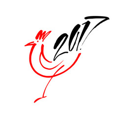 2017 rooster vector image