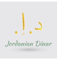 Golden symbol of jordanian dinar vector