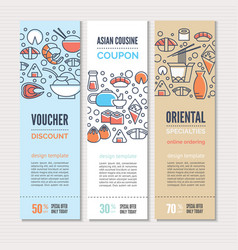 sushi vertical banners vector image vector image