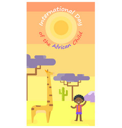 international african child day cartoon poster vector image