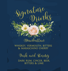 Wedding cafe invite signature drink alcohol bar vector