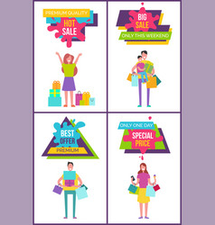 premium quality best sale on vector image vector image