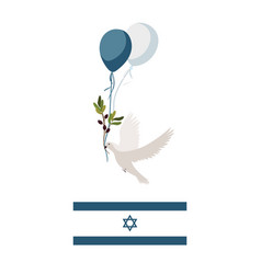 Israeli national holiday peace concept vector