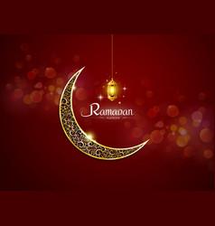 Ramadan kareem ramadhan vector