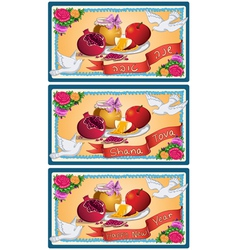 Shana tova happy new year card vector