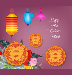chinese mid autumn festival background with vector image vector image
