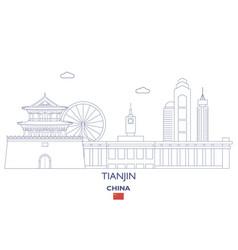 tianjin city skyline vector image vector image