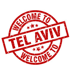 Welcome to tel aviv red stamp vector