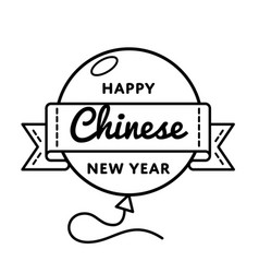 happy chinese new year greeting emblem vector image