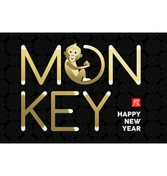 Chinese new year monkey 2016 gold text card cute vector