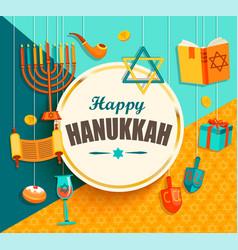 hanukkah card with golden frame vector image