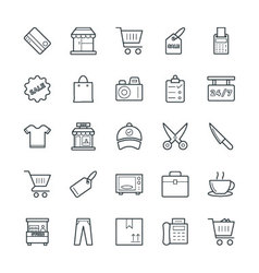 Shopping cool icons 1 vector